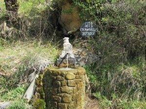 Camino de Seira